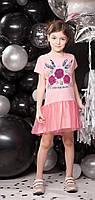 Платье Аллегро детское для  девочки