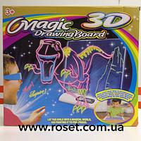 3D доска для рисования - Magic Drawing Board
