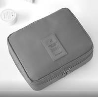 Органайзер для Косметики Travel (Серый)