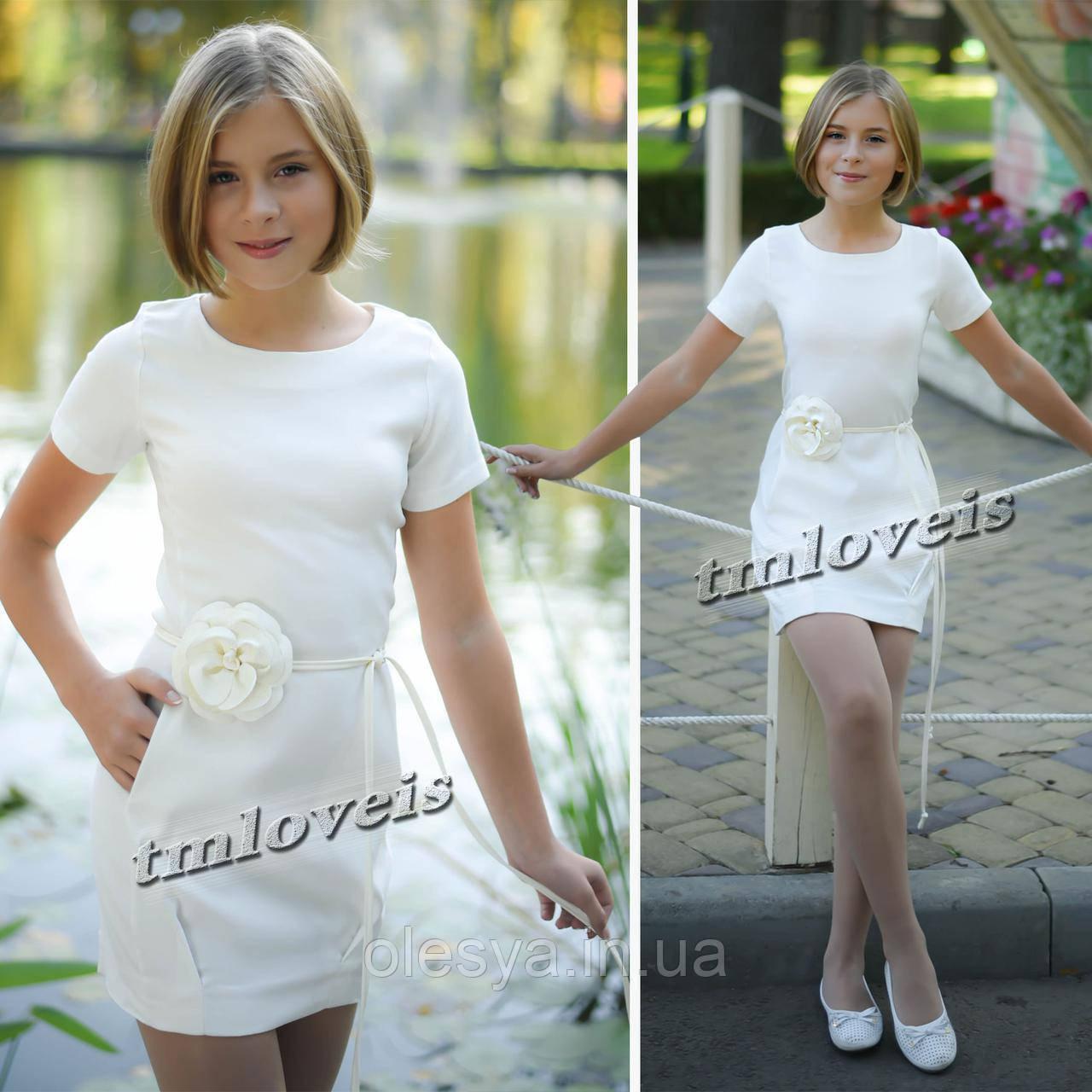 Элегантное подростковое платье Жасмин Размеры 140 -170