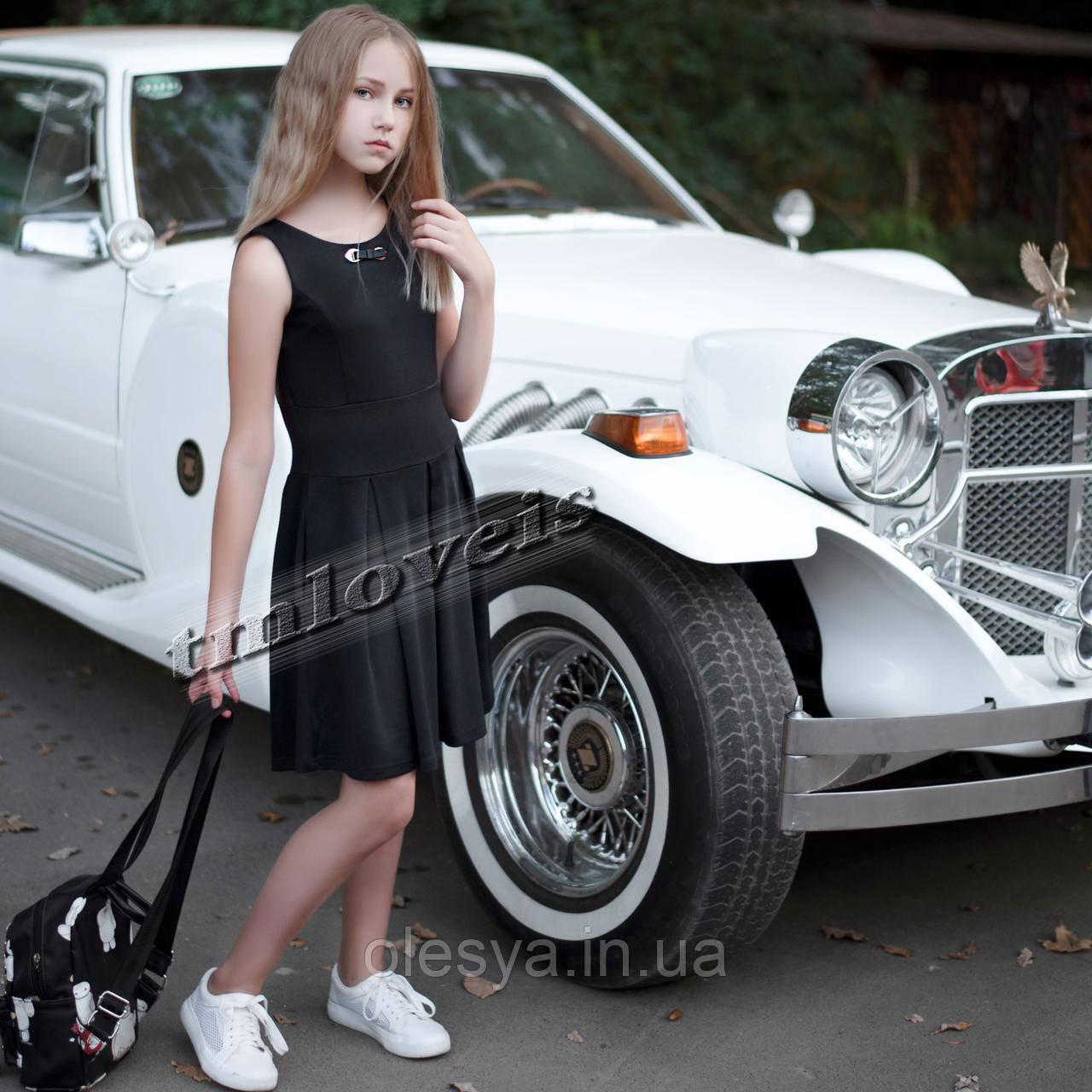 Школьный сарафан для девочек подростков ™LOVEIS Диана Размеры 140- 170
