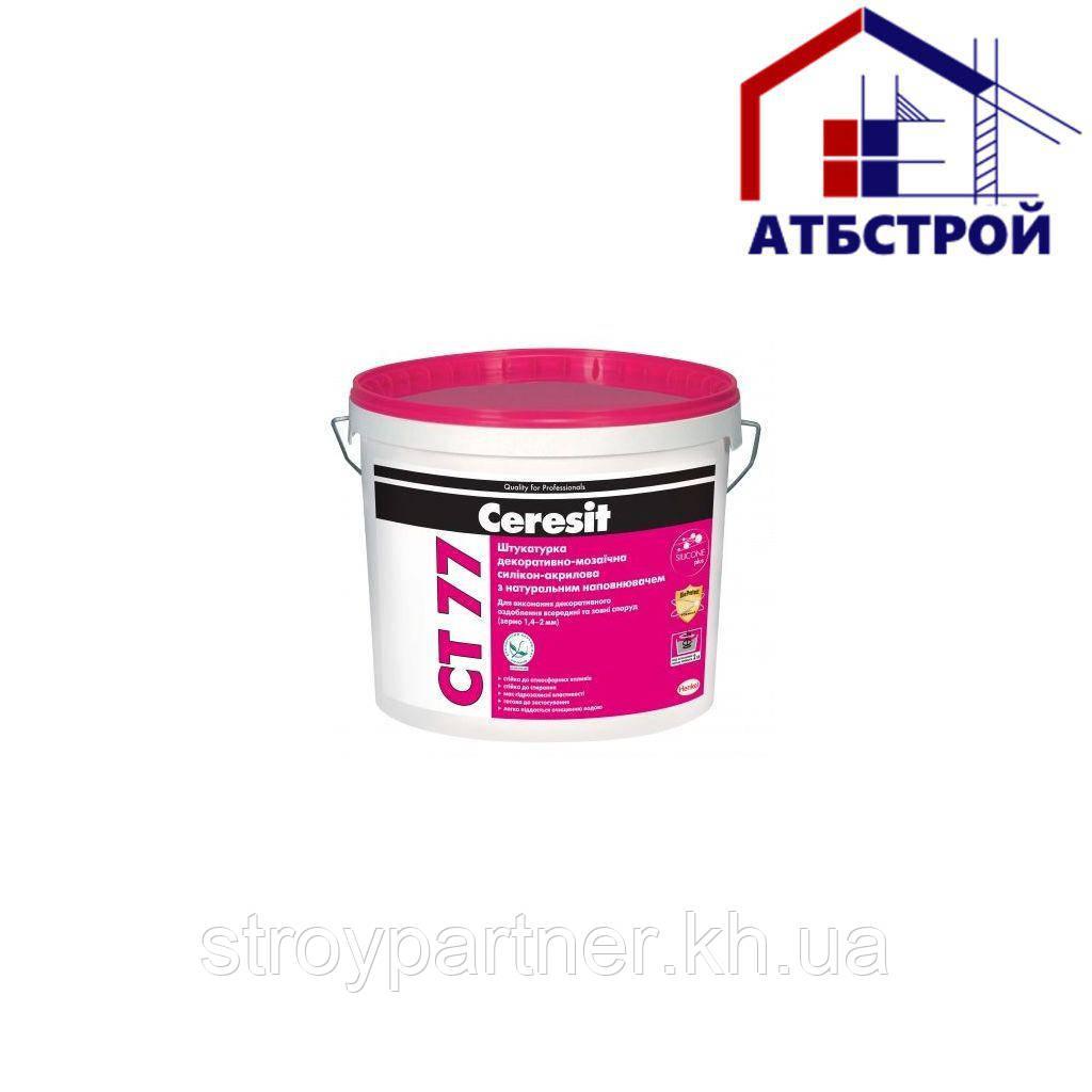 Мозаичная штукатурка Ceresit (Церезит) CT-77 Sierra 6 (14 кг)