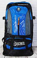 Спортивный рюкзак дорожный. Выбор! Туристический рюкзак трансформер. Мужской портфель. СД11