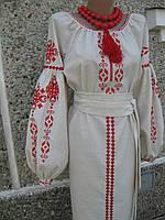 """Вишите плаття """"Жоржина"""""""