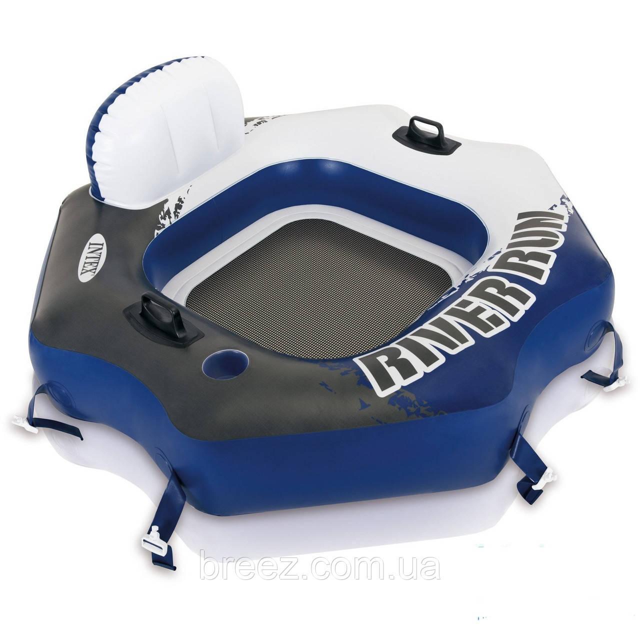 Надувной кресло-круг для плавания Intex River Run 130 х 126 см со спинкой, держателями для рук и подголовник