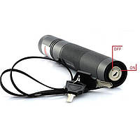 🔝 Лазерная указка на аккумуляторе с ключом и защитой от детей | Зеленый лазер для презентаций SD-303 | 🎁%🚚
