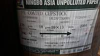 Картон ламинированный в ролях для производства стаканчиков ( донышко) Ningbo 170+18 59x13