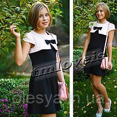 Платье для школы Амелия 158