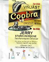 Coobra дрожжи винные JERRY