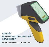 ProSpector 3 — портативный анализатор металлов и других материалов нового поколения, фото 1