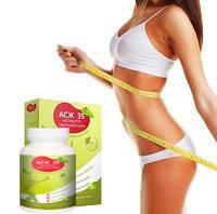 Эффективное средство для похудения АСЖ-35