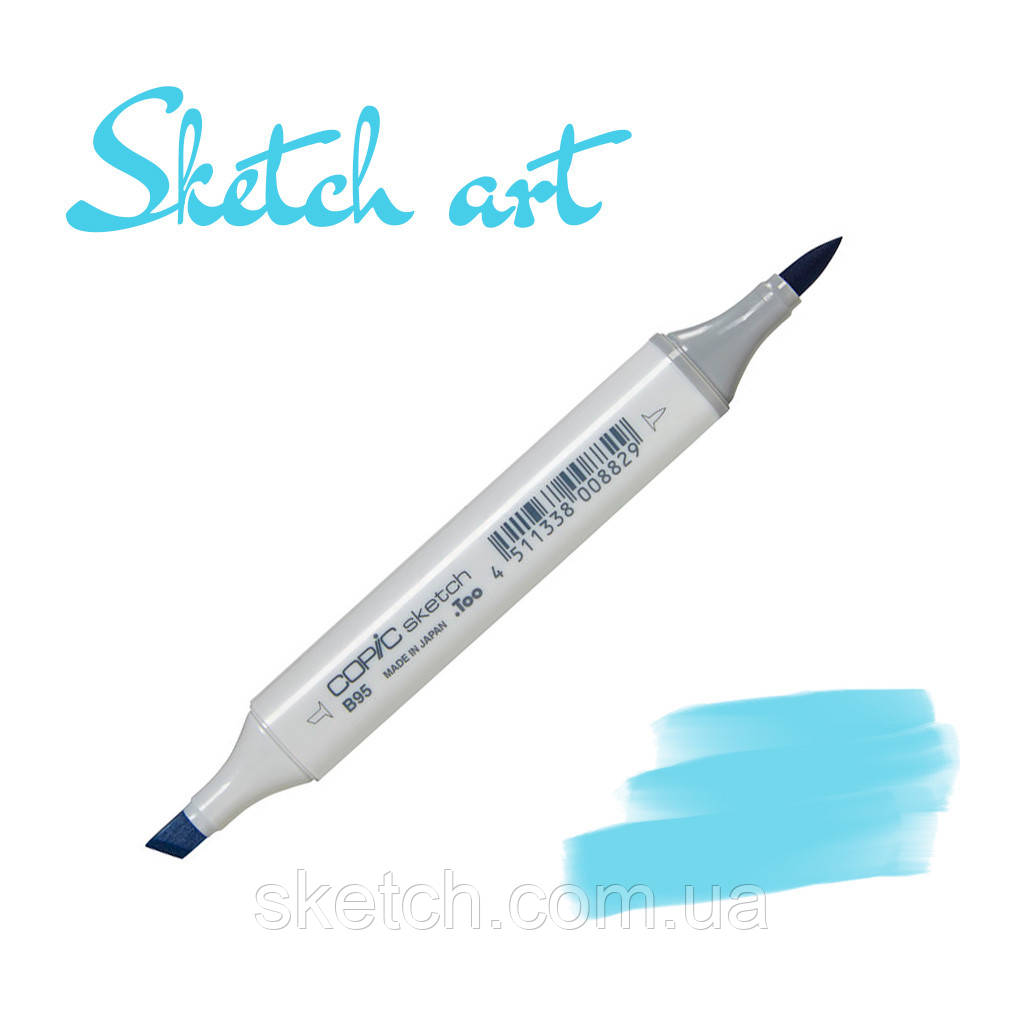 Copic маркер Sketch, #B-04 Tahitian blue (Таитянский голубой)