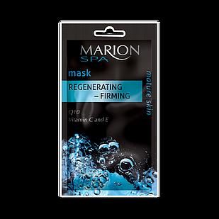Unice Marion РЕГЕНЕРУЮЧА МАСКА, ЩО ПІДВИЩУЄ ПРУЖНІСТЬ 4109005  Spa Mask