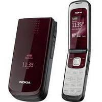 Мобильный телефон Nokia 2720 fold Red (3 месяца)