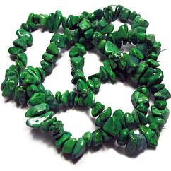 Бусины Сколы Камня Крупные Говлит Зеленый, Размер: 6-12*4-8 мм., Отв. 1 мм., около 80 см. нить