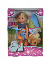 """Кукольный набор Эви """"Веселые развлечения"""" с собачкой, самокатом и скейтом, 2 вида, 3+"""