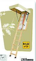 Сходи на горище 70х130 LWS. Драбини дахові від Факро Fakro, Дахові дерев'яні сходи Fakro у Львові