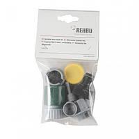 Набор комплектующих для шланга РУСАЛКА дождевого полива Rehau