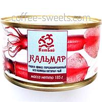 """Кальмар """"КитБай"""" натуральный (филе) без кожицы 185 г"""