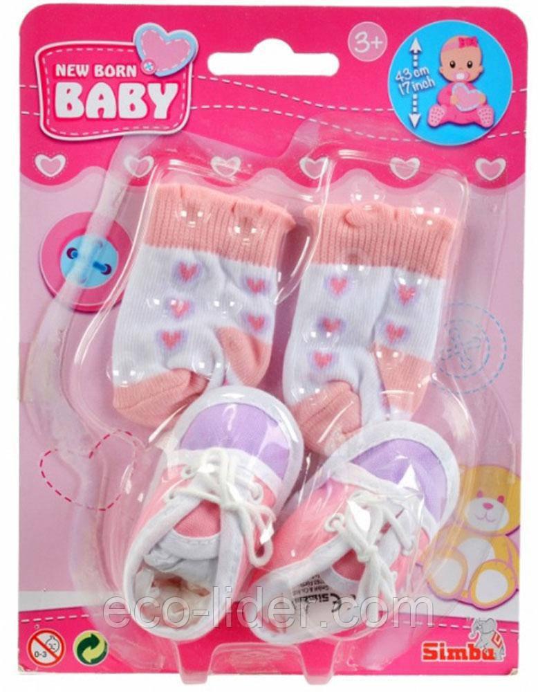 Аксессуары для пупса, обувь и носки, 3+