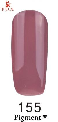 Гель-лак Pigment F.O.X. 155  6мл. и 12мл.