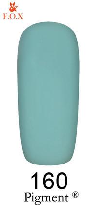 Гель-лак Pigment F.O.X. 160  6мл. и 12мл.