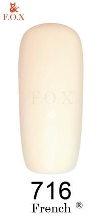 Гель-лак French Fox 716 6мл. и 12мл.