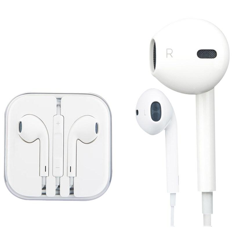 Наушники Apple EarPods - реплика - интернет-магазин Just-shop в Мелитополе 8087aaceace7f