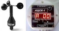 Анемометр крановый АЦСК-1