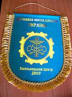 Вымпела  в Запорожье, фото 1