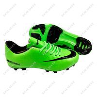 Бутсы (копы) Nike Mercurial Victory U1026-1-1 Green, р. 36-44