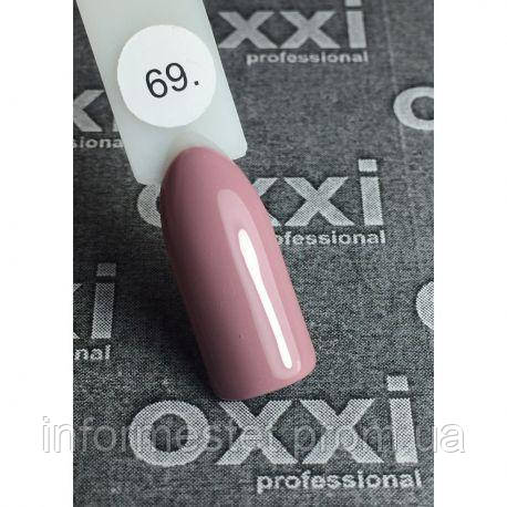 Гель лак Oxxi №69