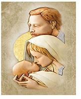 """Алмазная вышивка мозаика """"Святое семейство Иисуса"""""""