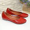 """Туфли женские лаковые красного цвета  на низком ходу. ТМ """"Maestro"""", фото 4"""