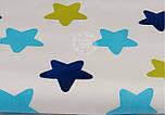 Лоскут ткани №1042а с большими выпуклыми звёздами трёх цветов, , фото 2