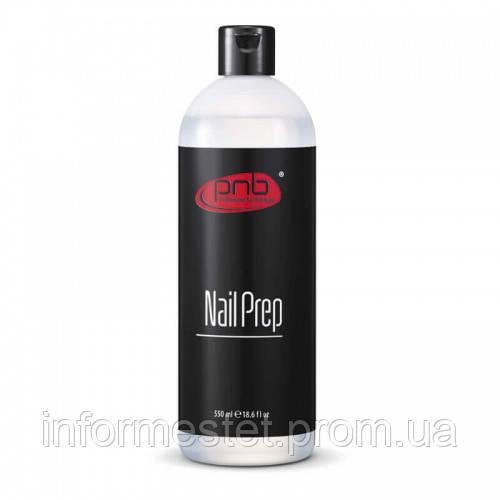 Подготовитель ногтя Nail Prep PNB 550 мл