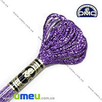 Мулине DMC Jewel E3837, Фиолетовый рубин, Сияние драгоценных камней, 8 м (DMC-006329)