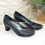 """Туфли женские на каблуке из натуральной кожи синего цвета. ТМ """"Maestro"""", фото 4"""