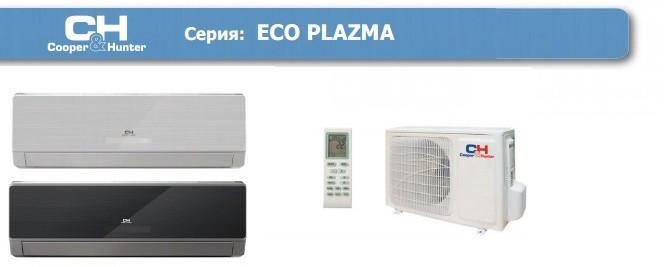 Кондиционер сплит-система Cooper&Hunter ECO PLAZMA CH-S07MKP6 (BKP6)