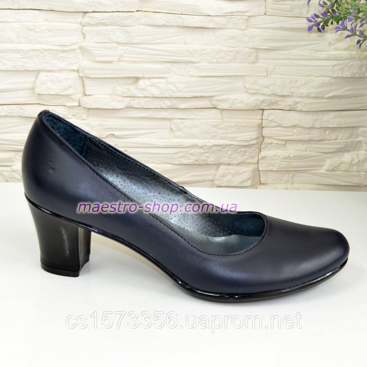 Туфли кожаные на невысоком устойчивом каблуке, цвет синий