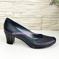 Туфли кожаные на невысоком устойчивом каблуке, цвет синий, фото 1