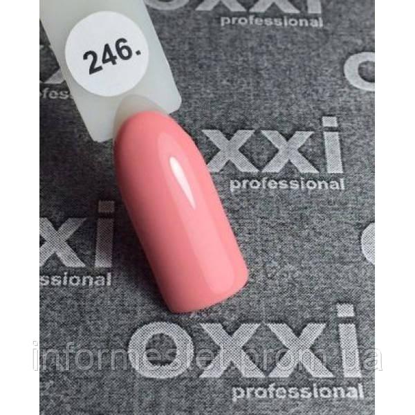 Гель лак Oxxi №246