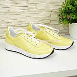 Туфли женские кожаные на утолщенной белой подошве, цвет желтый., фото 8