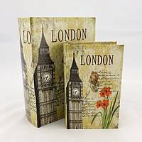 Набор шкатулок - Лондон
