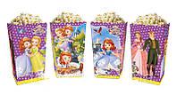 Коробки для сладостей и попкорна принцесса София (5 штук)