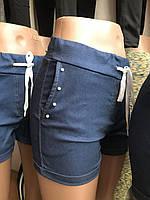 Разные модели Женские стильные шорты Стрейч коттон