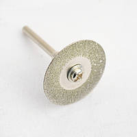 Диск алмазний 40 мм для гравера, бормашинки, дремель ( Dremel )