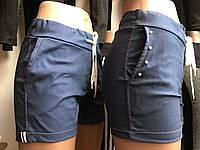 Женские стильные шорты Под джинс  Размеры С М Л ХЛ , фото 1