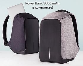 Рюкзак антивор Bobby XD Design с PowerBank и USB-портом (1 класс)