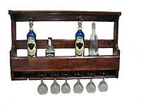 Полка для бутылок, винные стойки 800*500*150
